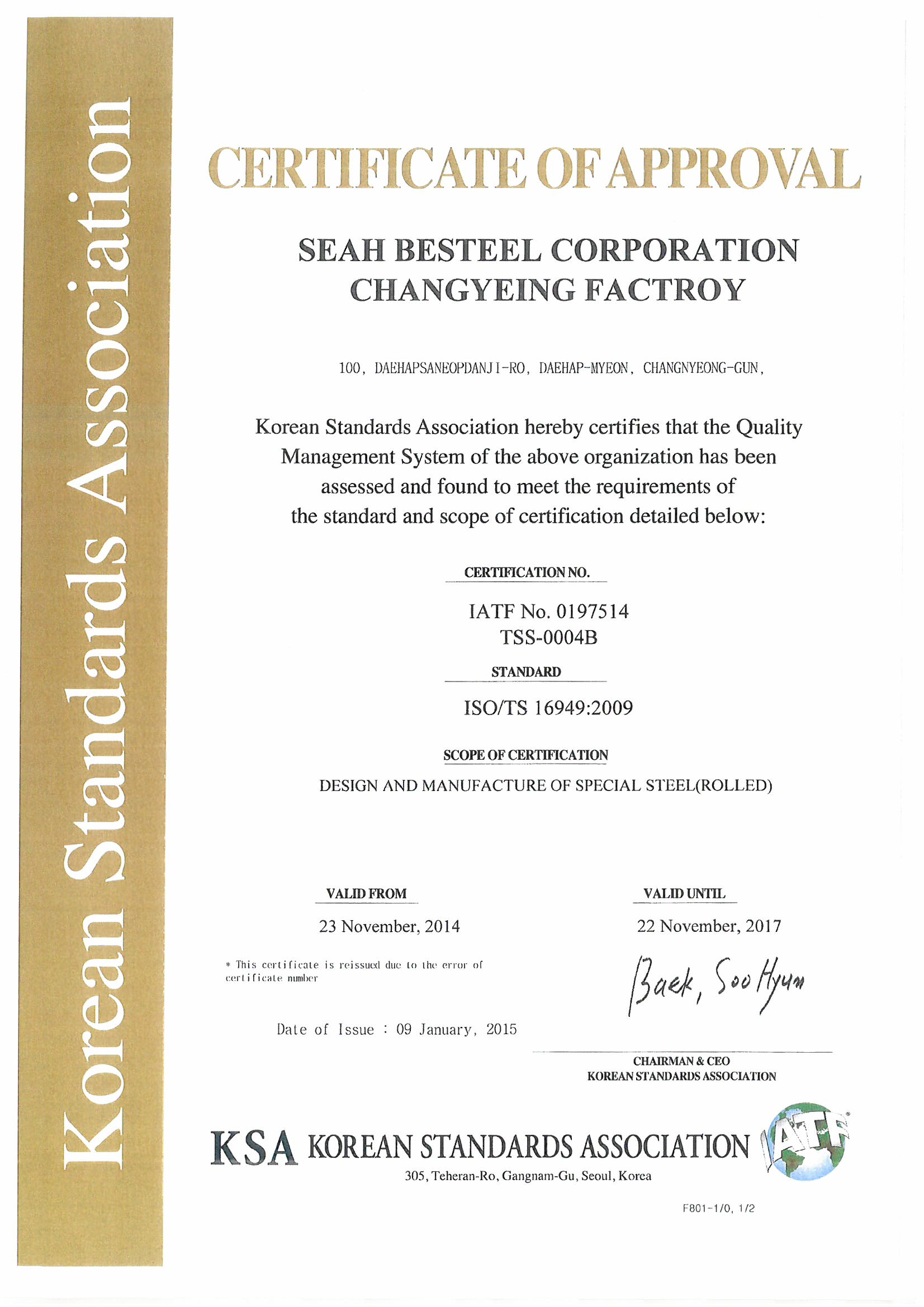 Seah global other products seah besteel xflitez Images